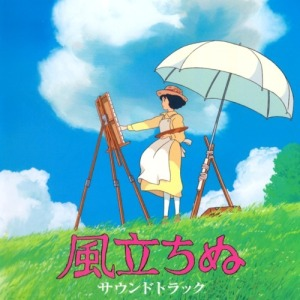 The Wind Rises Ost Gendasound